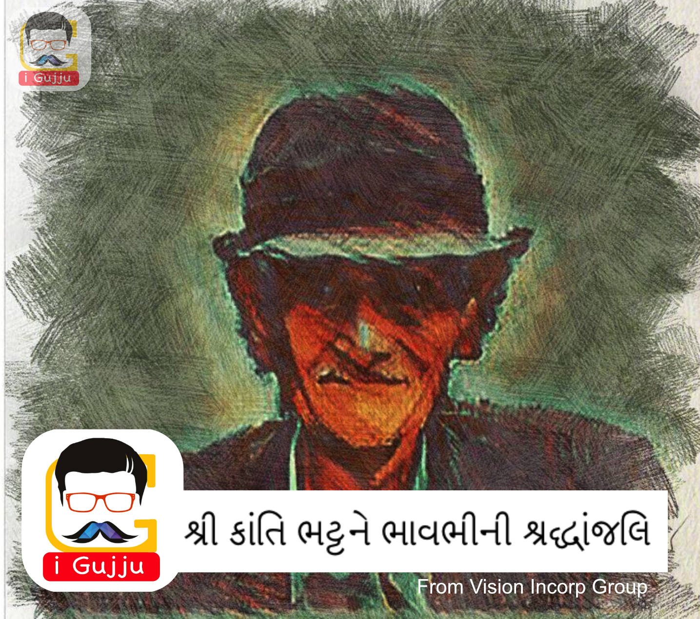 Kanti Bhatt
